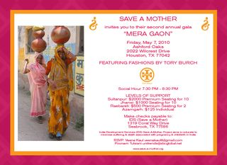 Save-a-Mother-Invite