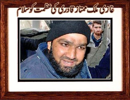 "says ""salute to the greatness of Ghazi Malik Mumtaz Qadri"") Qadri 2"