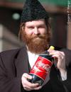 Kosher_coke