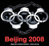 Olympic_handcuffs