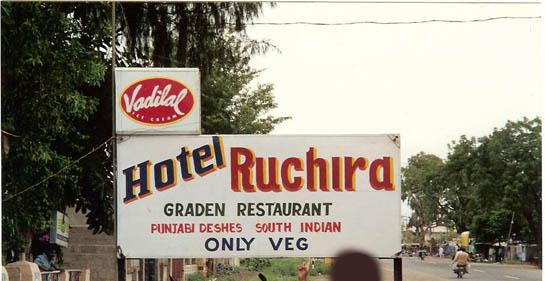 Hotel_ruchira3